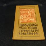 DAN SIMIONESCU - TARGOVISTEA VECHI CENTRU TIPOGRAFIC ROMANESC