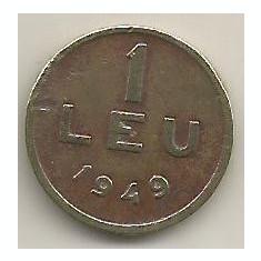ROMANIA 1 LEU 1949 [29] livrare in cartonas - Moneda Romania, Cupru-Nichel