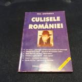 PAUL STEFANESCU - CULISELE ROMANIEI VOL I