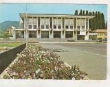 bnk cp Baia Mare - Casa de cultura a sindicatelor - circulata -  marca fixa