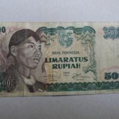 Indonezia 500 rupiah 1968