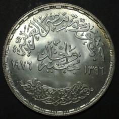 Egipt 1 pound 1976 B UNC Argint, Africa