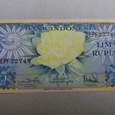 Indonezia 5 rupiah 1959