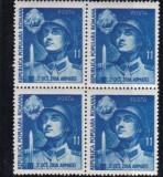 Romania 1951 Ziua armatei bloc de 4 mnh, Transporturi, Nestampilat