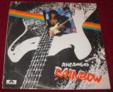 Vinyl/vinil Rainbow,(Rusia) cop acceptabila,disc ca nou
