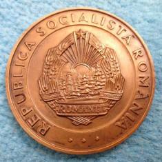 V- Placheta Navigatia Maritima Romana NAVROM, RSR 1895-1970, superba! - Medalii Romania