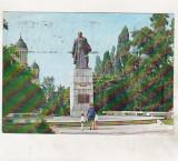 bnk cp Satu Mare - Statuia Dr Vasile Lucaciu - circulata - marca fixa
