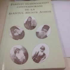 ARHIM. HERUVIM KARAMBELAS, PARINTI CONTEMPORANI DE LA SFANTUL MUNTE ATHOS. VOL.2 - Carti ortodoxe