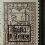 Romania ocupatia germana timbru ajutor supratipar mnh - Timbre Romania, An: 1917, Regi, Nestampilat