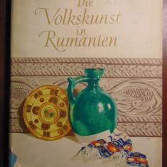 Arta populara in Romania (1955) In limba germana - Carte Arta populara