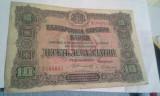 10 LEVA 1917 BULGARIA
