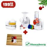 Robot de bucătărie 3 în 1 Hausberg Diamond Series