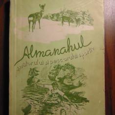Almanahul vanatorului si pescarului sportiv (1955)