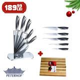 Set 5 cuţite din inox cu suport Peterhof, 6 piese - Tacam