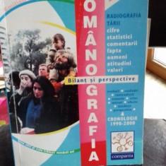 ROMANOGRAFIA - EMILIAN M. DOBRESCU