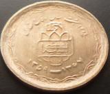 Moneda EXOTICA 20 RIALI / RIALS - IRAN , anul 1989 *cod 802 = UNC!, Asia