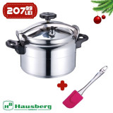 Oală sub presiune Hausberg, capacitate 11 litri, aluminiu