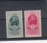 ROMANIA  1949 LP 254 A. S.  PUSKIN  SERIE  MNH, Nestampilat
