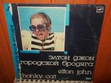 - Y- ELTON JOHN -HONKY CAT   - DISC VINIL LP ( INV 2 )