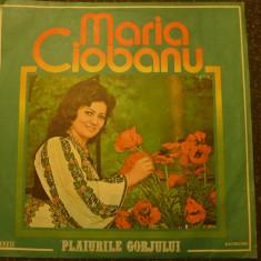 Disc vinyl -  Maria Ciobanu – Plaiurile Gorjului              STM-EPE 01565, VINIL