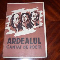 ARDEALUL CANTAT DE POETI ( 1943, carte rara ) * - Carte veche