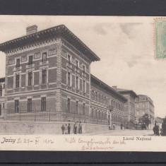 IASI LICEUL NATIONAL CLASICA CIRCULATA 1902 TCV - Carte Postala Moldova pana la 1904, Printata