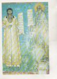 Bnk cp Biserica Voronet - Mitropolitul Rosca si Daniil Sihastrul - uzata, Necirculata, Printata