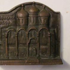 PVM - Biserica bronz URSS Rusia / Uspenski Sobor Moscova secolul XV