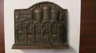 PVM - Biserica bronz URSS Rusia / Uspenski Sobor Moscova secolul XV foto