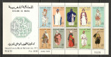 Maroc.1970 Inaugurarea Muzeului National PTT:Costume populare-Bl.  MM.178, Nestampilat