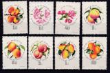 Ungaria  1964  fructe  MI 2044-2051   MNH  w47, Nestampilat