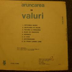 Disc vinyl - Vasile Șeicaru – Aruncarea În Valuri ST-EDE 02380 - Muzica Clasica, VINIL
