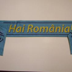 Esarfa fotbal - ROMANIA - Fular fotbal
