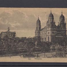 IASI MITROPOLIA CIRCULATA 1923 - Carte Postala Moldova dupa 1918, Necirculata, Printata