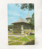 Bnk cp Biserica Voronet - Vedere - uzata, Circulata, Printata