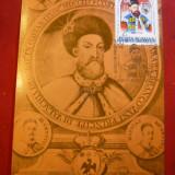 Maxima - Personalitati Istorice- Constantin Brancoveanu- 300 Ani-1688-1988