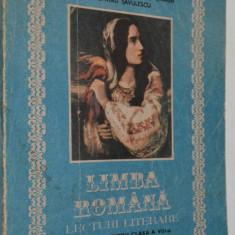 Limba Romana, lecturi literare manual pentru clasa a VIII-a, 1991 - Manual scolar, Clasa 8, Alte materii