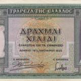 GRECIA 1.000 drahme 1939 VF+++!!! - bancnota europa