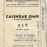 Calendar evreiesc LIAH, anul 1959, Templul Gaster, Bucuresti IUDAICA