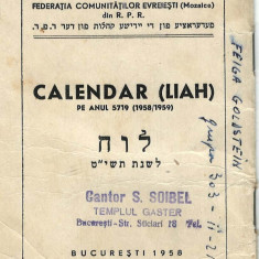 Calendar evreiesc LIAH, anul 1958-1959, Templul Gaster, IUDAICA, cantor Soibel