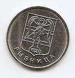 Transnistria 1 Ruble 2017 - (Coat of Arms of Rybnitsa) KM-New UNC !!!, Europa