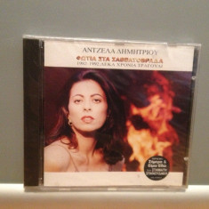 Angela Dimitriou – Greatest Hits '82-92 (1993/Sony/Greece)- ORIGINAL/NOU/SIGILAT - Muzica Pop sony music, CD