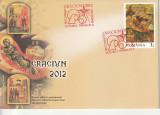 Romania FDC  Craciun  2012  nr lista 1958.
