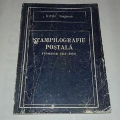 KIRIAC DRAGOMIR - STAMPILOGRAFIE POSTALA ~ Romania : 1822 - 1910 ~