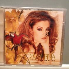 Sabrina - ΕΓΩ ΘΑ ΕΙΜΑΙΕΔΩ (1992/Polygram rec/Greece - ORIGINAL/NOU/SIGILAT - Muzica Pop Polygram, CD