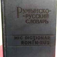 Mic dicționar român-rus-român, vol 1&2, Ed. Enc. Sovietică, Moscova 1964