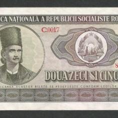 ROMANIA 25 LEI 1966 [22] P-95a, XF+ - Bancnota romaneasca