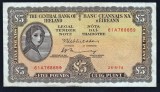 Irlanda 5 Pounds 1974 P#65C[2]