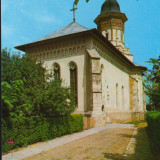 CPI (B9623) CARTE POSTALA - SUCEAVA. BISERICA SF. DUMITRU - Carte Postala Moldova dupa 1918, Necirculata, Fotografie