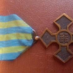 Crucea Comemorativa 1916-18 cu eroare. - Medalii Romania, An: 1918